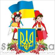 Стенд з державною символікою (270604)