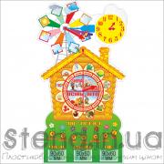 Стенд Календар природи (21121)