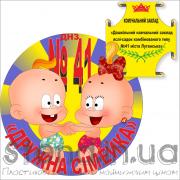 Стенд Візитка дитячого садка (21410)