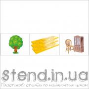 """Набір з 3-х зображень для розміщення на стенді """"Екологічний ланцюжок у побуті (22323)"""" (22326.2)"""