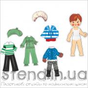 """Демонстраційний матеріал """"Одяг для хлопчика"""" (22327.2)"""