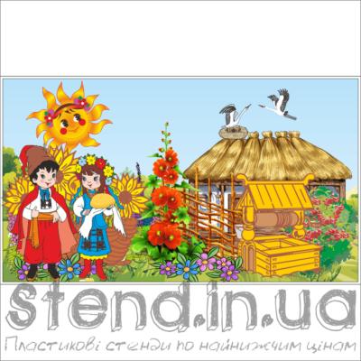 Стенд Державна символіка України (270622)
