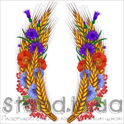 Стенд державна символіка України (270627)
