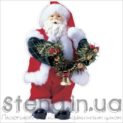 Декорація до Нового Року на підставці Санта Клаус (2509)