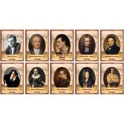 Стенд Портрети письмеників (270304.13)