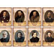 Стенд Портрети письмеників (270304.14)