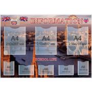 Стенд Information (270306.44)