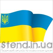 Прапор України (21513.1)