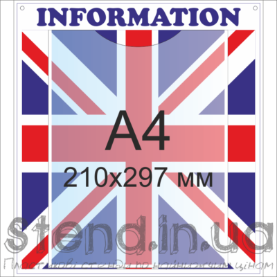 Стенд для кабінету англійської мови (270306.14)