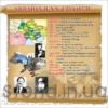 Стенд Україна в ХХ столітті (270309.11)