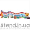 Стенд Веселка талантів (270312.6)