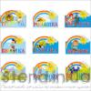 Табличка для групи дитячого садка (22101)