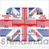 Стенд для кабінету англійської мови (270306.37)