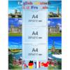 Стенд для кабінету англійської мови (270306.39)