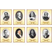 Стенд Портрети вчених (270310.33)