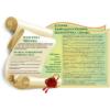 Стенд Пам'ятка читача (270717)