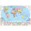 Стенд Політична карта світу (270302.13)