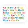 Роздатковий матеріал Алфавіт (23143)