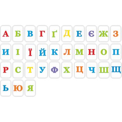 Роздатковий матеріал Літери (23144)