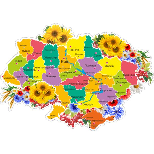 Стенд Мапа України (270642)