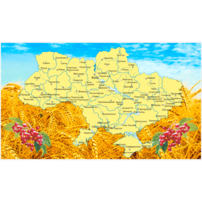 Стенд Мапа України (270302.17)