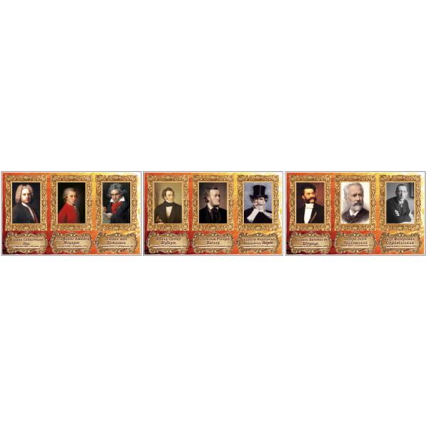 Стенд Видатні композитори (270312.22)