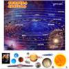 Стенд магнітний Сонячна система (270321.16)