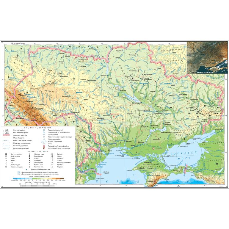 Стенд Фізична карта України (270302.19)