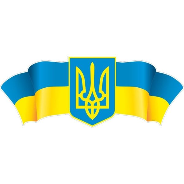 Стенд Державна символіка України (270643)
