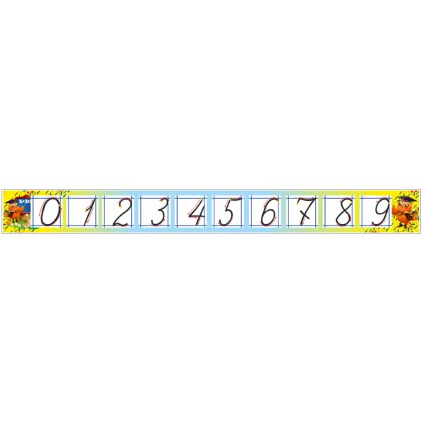 Стенд Пишемо цифри (23111.1)