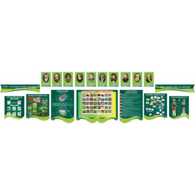 Комплект з 19 стендів для кабінету біології (270301.20)