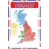 Стенд The United Kingdom of Great Britain and Northern Ireland (270306.47)