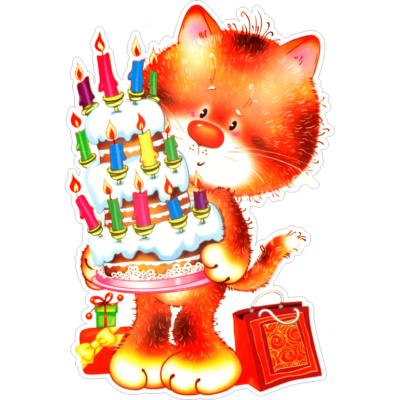 Настінна декорація Кіт з тортиком (2530.11)