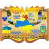 Стенд Символіка України (270302.28)
