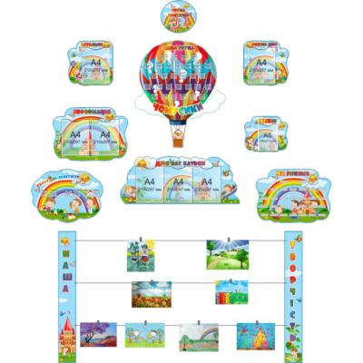 """Комплект з 10 стендів для групи дитячого садка """"Чомусики"""" (21792)"""